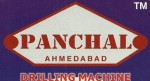 panchal panchvati drilling machine drill machine logo1 150x81 Panchal Drill Machines   Panchvati Engineering Works, Mumbai India