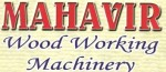 mahavir randa surface planner thickness logo 150x65 Surface Planner And Thickness Wood Working Machine By Mahavir