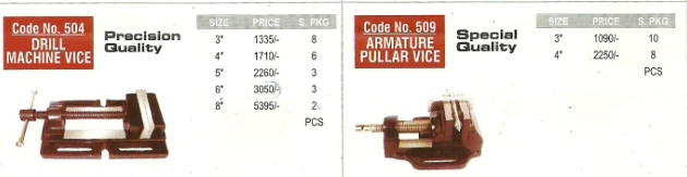 nice vice drill machine vice mumbai india Nice Brand   Workshop And Garage Hand Tools, Engineering Hand Tools, Mumbai
