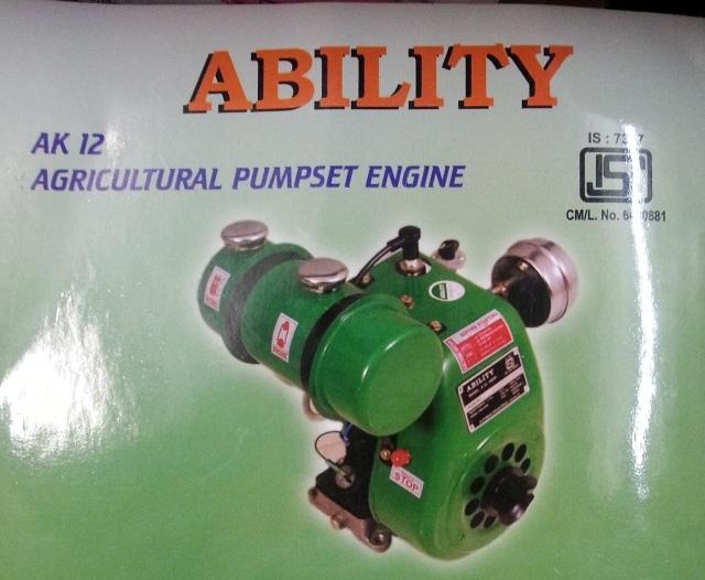 pumpset diesel engine Petrol Diesel Engine